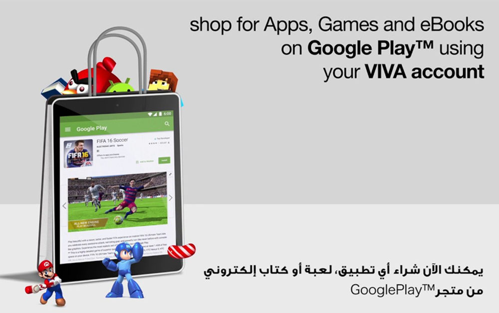 Viva Kuwait upgrades Google Play carrier billing to the Bango Platform to stimulate growth